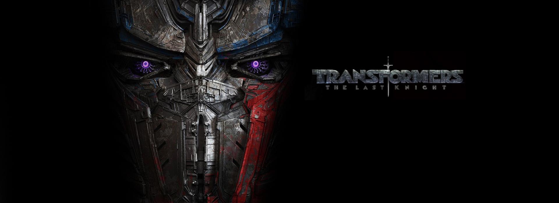 Transformers-5-slider