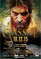 Gassal