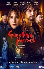 İstanbul – Ataşehir Novada Avşar Sinema