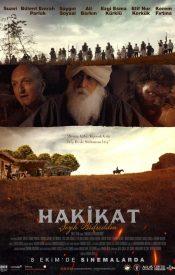 Malatya – Malatya Park Avşar Sinema